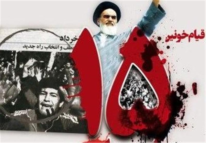نگاهی دوباره به قیام 15 خرداد