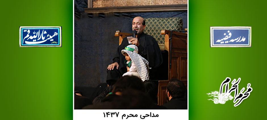 شب دهم محرم 94 حاج عباس حیدرزاده