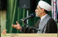 سخنرانی دکتر رفیعی جشن میلاد امام علی (ع) ۱۳۹۶