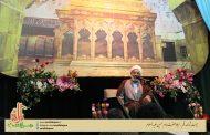 تصاویر میلاد امام حسین علیه السلام