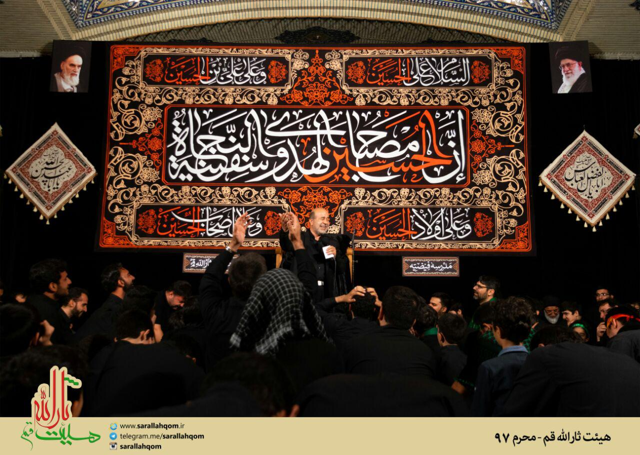 تصاویر عزاداری شب تاسوعای حسینی ۱۳۹۷