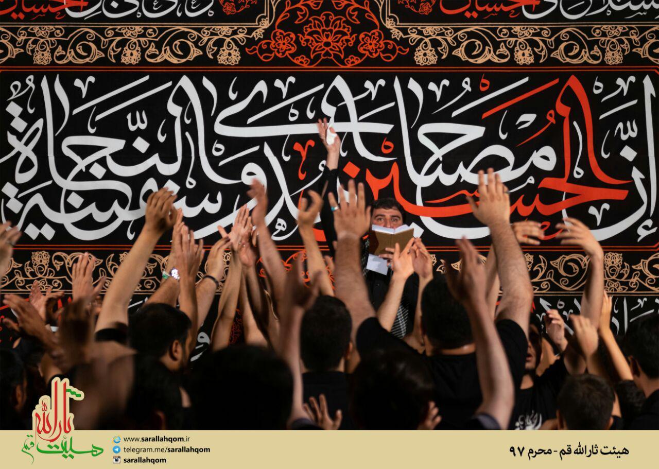 گالری تصاویر محرم ۱۳۹۷ مدرسه فیضیه